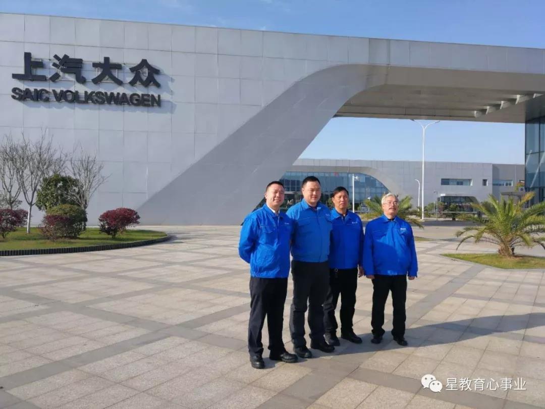 上海大众汽车集团(长沙公司)来华星职校举行人才招聘会